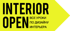 interioropen.ru
